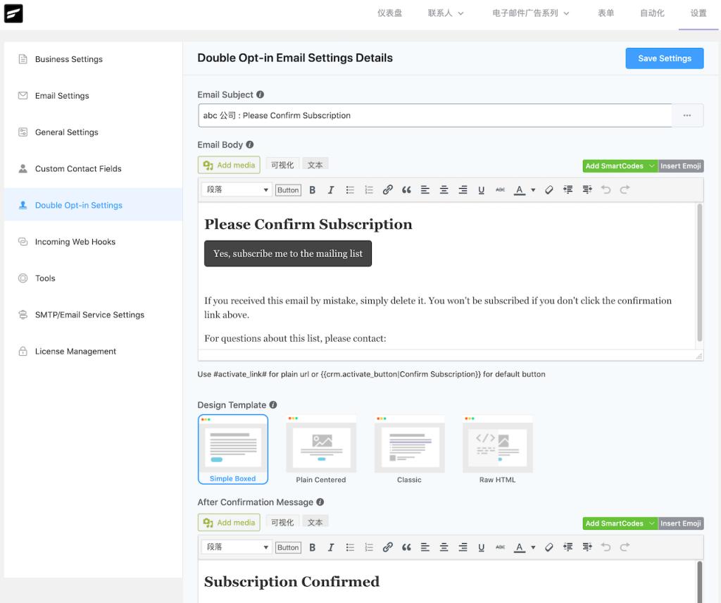 FluentCRM Pro - 专用于WordPress和您的电子邮件营销自动化和CRM插件