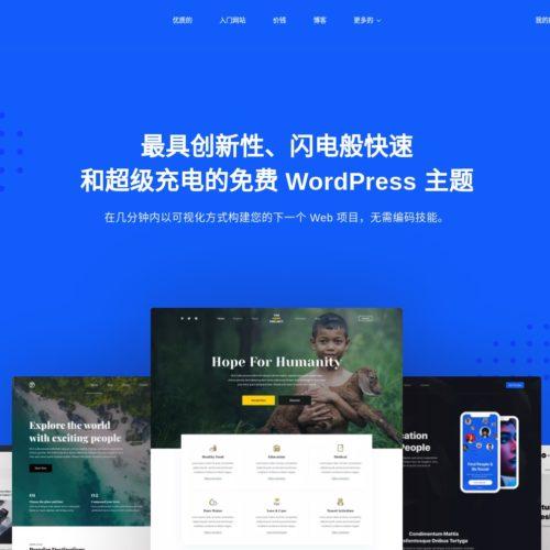 Blocksy Companion Pro WordPress 主题 创新性 闪电般快速